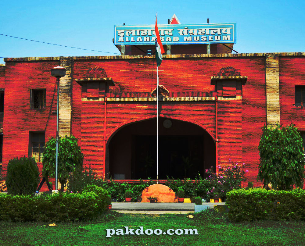 Allahabad Museum in Prayagraj | Historical Monuments